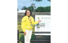 画像:【542号】すてきびと – (一社)観光ボランティアガイド くまもとよかとこ案内人の会 会長 本山 素子さん