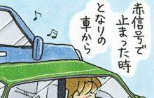 画像:【542号】おっぱいの達人 第1246回