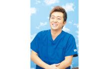 画像:【ドクターズメッセージ】歯科、矯正歯科、小児歯科、歯科口腔外科