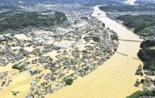画像:緊急企画展「令和二年七月 熊本豪雨」