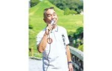 画像:【545号】すてきびと – 松山千春のなりきり芸人 水前寺 千春さん