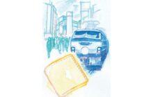 画像:【551号】カルチャールーム – 円盤で時間旅行 嶋田宣明 91回