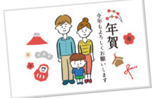 画像:【545号】子育てラボ – 投稿 VOL.407