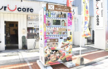 画像:【551号】HAPPY図鑑Web版