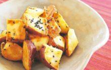 画像:おうちでCOOK – 油で揚げずにフライパン1つでできる! カンタン大学芋
