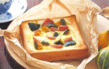 画像:美味しいレシピ vol.263 – かぼちゃのキッシュトースト