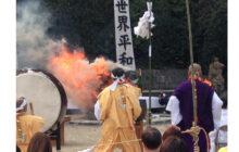 画像:蓮華院誕生寺奥之院の秋の大祭に行ってきました