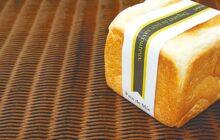 画像:【しあわせごはん】「生クリーム食パン」半額で189円