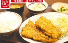 画像:【しあわせごはん】昼飲みOK! 安くてうまい大衆酒場