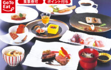 画像:【しあわせごはん】個室で楽しむ新感覚の創作和食コース