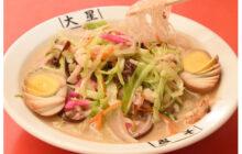 画像:【553号】麺's すぱいす – 3世代の常連客からも愛される老舗 中華料理 大星(たいせい)