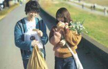 画像:【560号】カルチャールーム – 花束みたいな恋をした 1/29(金)公開