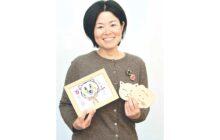 画像:【554号】すてきびと – NPO法人「KP5000」代表 原田 文子さん