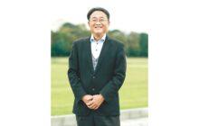 画像:【555号】すてきびと – 県介護支援専門員協会会長 土屋 政伸さん