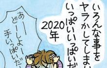 画像:クイズの正解【556号】おっぱいの達人 第1260回
