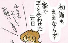 画像:【557号】おっぱいの達人 第1261回