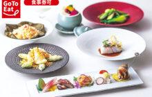 画像:【しあわせごはん】旬の食材が織りなす広東料理に舌鼓