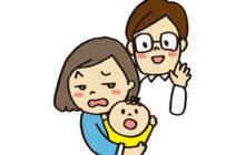 画像:【554号】子育てラボ – 投稿 VOL.414