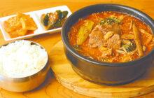 画像:韓国料理 福亭