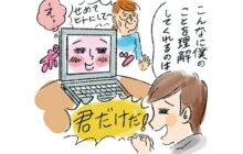 画像:【565号】荒木直美の婚喝百景 もうひとりとは言わせない!