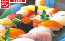 画像:【しあわせごはん】板前が握る寿司が90分食べ放題!