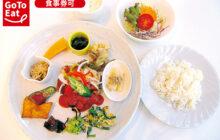 画像:【しあわせごはん】野菜たっぷり!体に優しい日替わりランチ