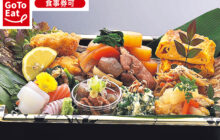 画像:【しあわせごはん】体にやさしい「お惣菜セット」登場