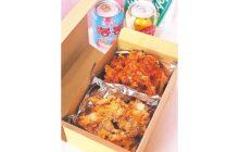 画像:【エリア情報 立ち寄りスポット】韓国チキン Crazychicken