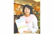 画像:【566号】すてきびと – 終活カウンセラー 今村 由美さん