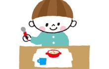 画像:【566号】子育てラボ – 食べる VOL.423