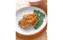 画像:美味しいレシピ vol.267 – 鮭のハーブ焼き