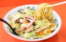 画像:【573号】麺's すぱいす – 奈良県から昨年8月に移転した人気店 天草ちゃんぽん 千蘭(ちらん)