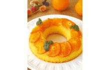 画像:おうちでCOOK – ネーブルケーキ