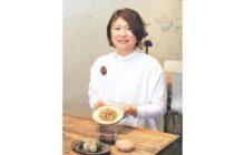 画像:【572号】すてきびと – 「HANDMADE発酵」主宰 寺澤 希さん