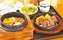 画像:レストラン カメリア