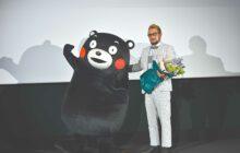 画像:【573号】すぱいすトピックス – 中村獅童さんが舞台あいさつで来熊