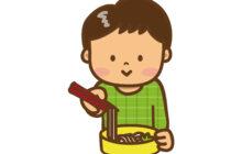 画像:【571号】子育てラボ – 食べる VOL.427