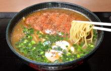 画像:【574号】麺's すぱいす – 人気店の味噌ラーメンの味を継承 葵食堂(あおいしょくどう)