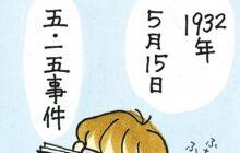 画像:【576号】おっぱいの達人 第1280回