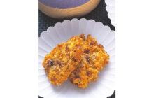 画像:美味しいレシピ vol.268 – 鶏ささみのアーモンドフライ
