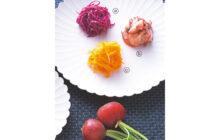画像:美味しいレシピ vol.268 – 切って漬けるだけカラフルラペ