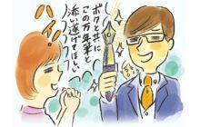 画像:【581号】荒木直美の婚喝百景 もうひとりとは言わせない!
