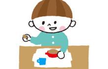 画像:【580号】子育てラボ – 食べる VOL.434
