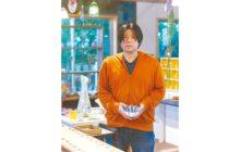 画像:【581号】すてきびと – ガラス作家 假屋園 宏道さん
