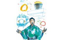 画像:【584号】カルチャールーム – 円盤で時間旅行 嶋田宣明 99回