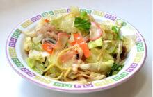 画像:【583号】麺's すぱいす – 平日昼のみ営業の定食屋 お食事処 柚子(ゆず)