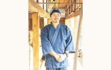 画像:【583号】すてきびと – 鶴之湯旅館 代表 土山 大典さん