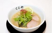 画像:【590号】麺's すぱいす – 3日間炊き続ける豚骨スープが評判 ラーメン専門店 くらや