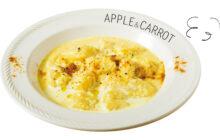 画像:野菜と果物の甘みを凝縮! リンゴとニンジン&ニョッキのホットスープ