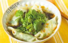 画像:香り豊かなアジアン料理 ショウガたっぷり 水ギョーザスープ